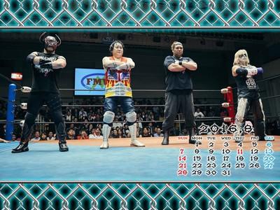 8月カレンダー 1600×1200px