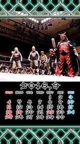 9月カレンダー SP