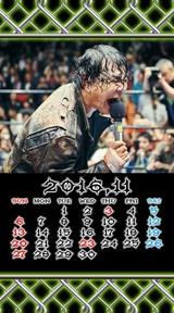 11月カレンダー SP