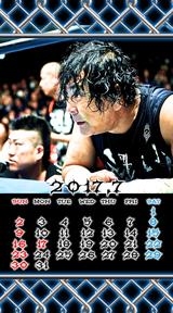2017年7月カレンダー SP
